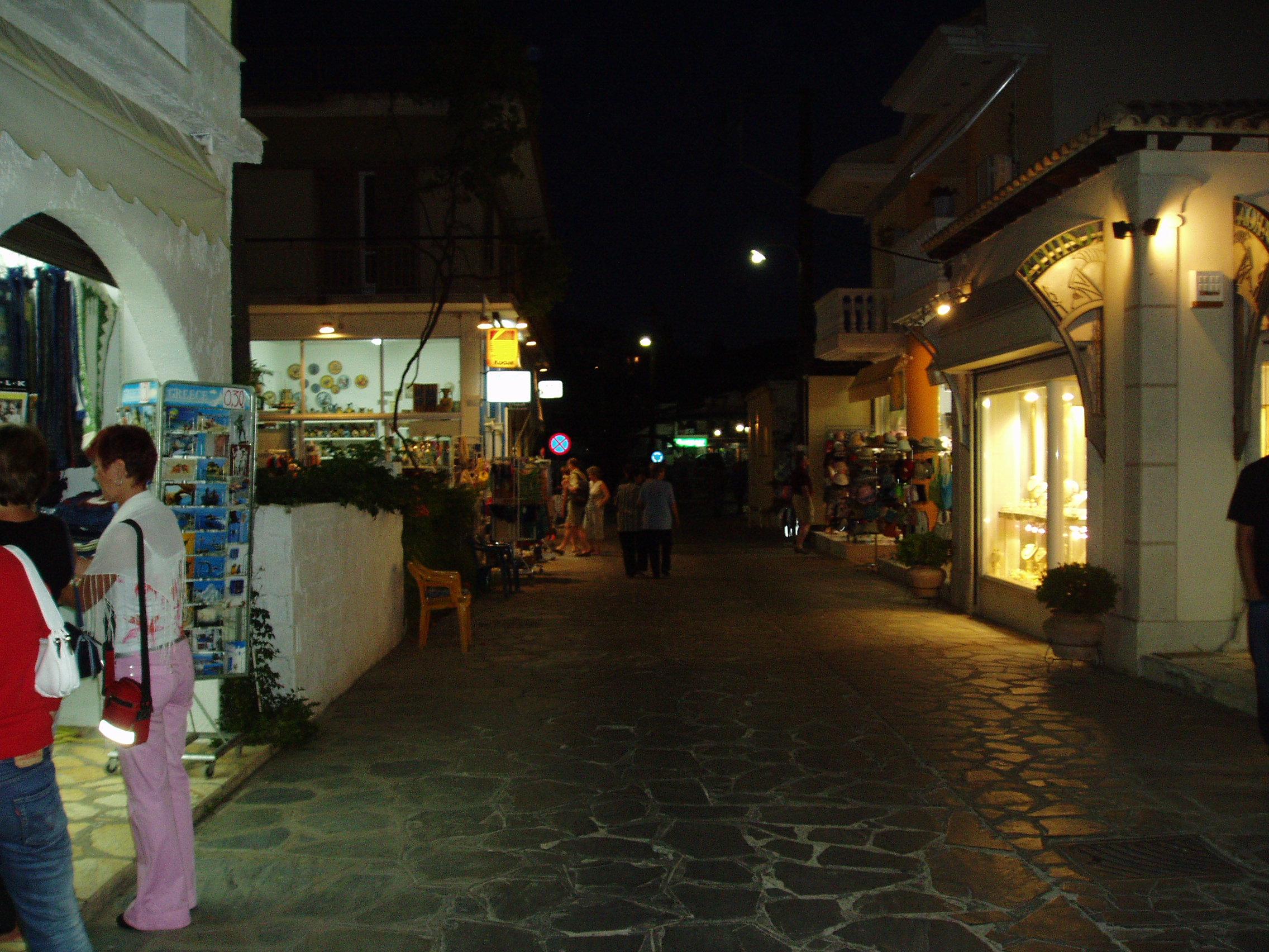 Penzion Janys / Aliki